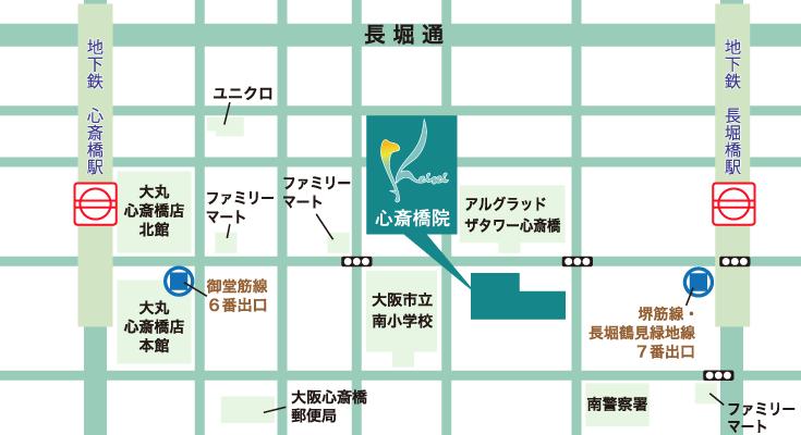 心斎橋院map